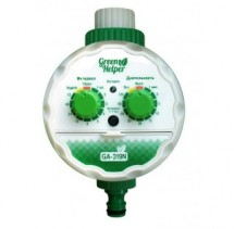 Таймер для капельного полива Green Helper GA-319N
